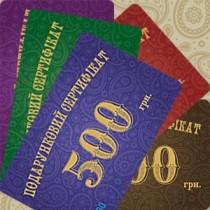 Более 500000 гривен получат в подарок* покупатели интернет-магазина Centrumix!