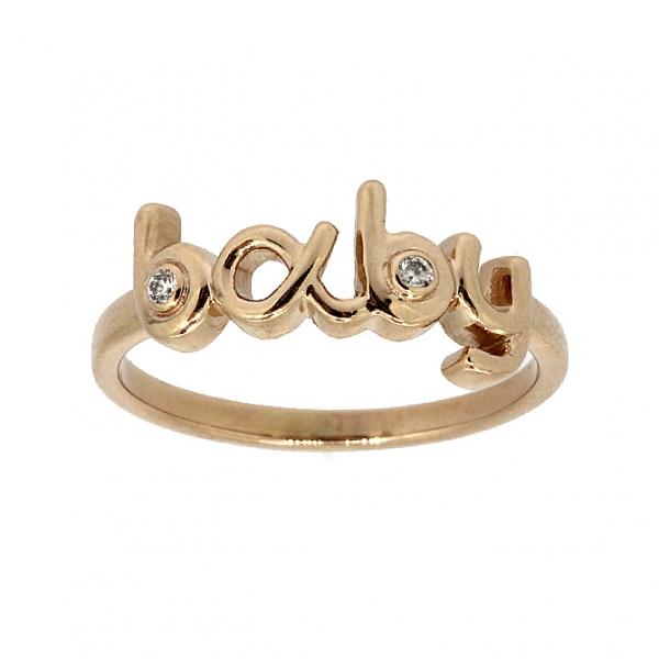 Ювелирное кольцо из красного золота 585 пробы с бриллиантами RD-6933