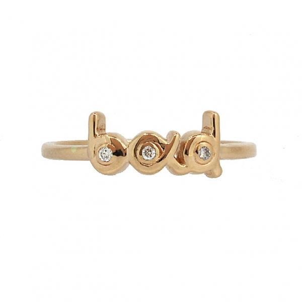 Ювелирное кольцо из красного золота 585 пробы с бриллиантами RD-6934